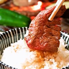 焼肉 タイガーのおすすめ料理1