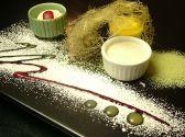 京料理とフレンチ割烹 龍のひげ 河原町のおすすめ料理3