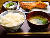 キッチンさし田のおすすめ料理2