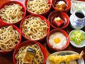 粉名屋小太郎のおすすめ料理2