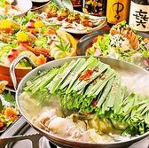 木村屋本店 神田明神 秋葉原店のおすすめ料理2