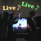 【ミュージックライブ】ミュージックライブだってできちゃいます♪完全個室なので、盛り上がること間違いなし!うちわやキラキラ光るライトで楽しんで!
