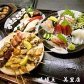 琉球王 美里店 ごはん,レストラン,居酒屋,グルメスポットのグルメ