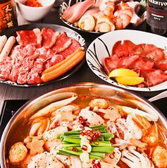 アブリ酒場 晃庵のおすすめ料理1