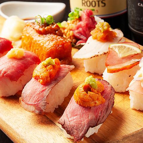 【肉寿司食べ飲み放題3980円】厳選!絶品肉寿司7種食べ放題+4品+2時間飲み放題