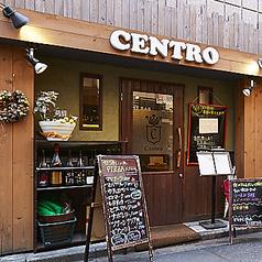 ビストロ居酒屋 セントロの雰囲気1