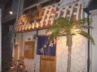 姉妹店 島の唄 鷺宮店
