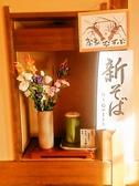 町田 三栄の雰囲気3