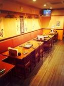 もつ鍋居酒屋 はかたや 鶴舞店の雰囲気2