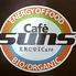 元気になるCafe sunsのロゴ