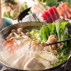 博多もつ鍋と地鶏水炊き専門店 そら 筑紫口店の特集写真