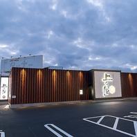 専用駐車場広々50台収容可能