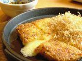とんちゃん亭 川崎店のおすすめ料理3