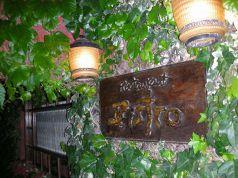 レストラン ビストロの写真
