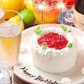 誕生日ケーキが無料!!メッセージは変更OK◎