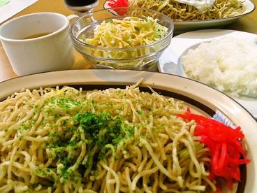 れんがyaのおすすめ料理1