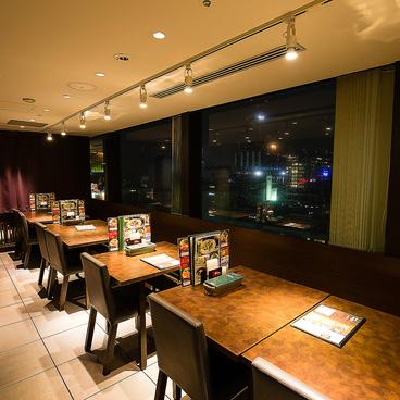菜々 土古里 とこり 小田急新宿店の雰囲気1