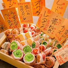野菜巻き串と焼き鳥 巻きんしゃい 福島店のおすすめ料理1