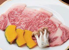 料理メニュー写真黒毛和牛 サーロインロース