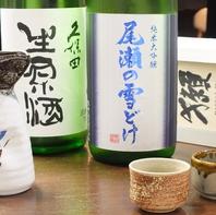 寿司や刺身にはやっぱり日本酒!!