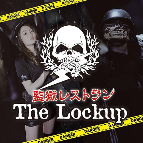 渋谷で誕生日・女子会・飲み放題・個室ロックアップ渋谷!土日、祝日は16:00より営業