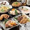 ご宴会に便利な飲み放題付きコースは3000円~リーズナブルにご用意!当日予約もOK!