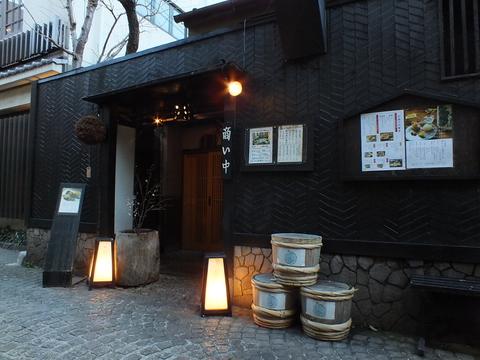 神楽坂・おいしんぼ・本店