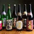 全国から選りすぐりの焼酎・日本酒を揃えております♪希少な銘柄から定番まで幅広く揃えておりますので、あなたのお好みのお酒が見つかるはず。