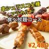 リトルカリオカ LITTLE CARIOCA リトカリ 名古屋駅前店のおすすめポイント3