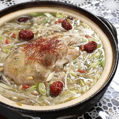 韓国薬膳料理 葉菜の写真