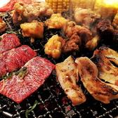 熟成焼肉 八億円のおすすめ料理2