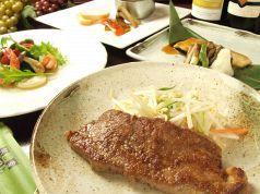 鉄板焼ステーキ 花瑠音のおすすめ料理1