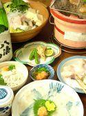 海鮮処 わたなべやのおすすめ料理2