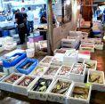 毎日市場で仕入れる日替わりの新鮮な鮮魚♪