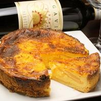 『立コレ1位』の自家製パイと豊富なワイン