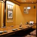 12名様までの個室もご用意。同窓会・会社宴会に最適です。