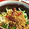 中国料理 膳坊のおすすめポイント2