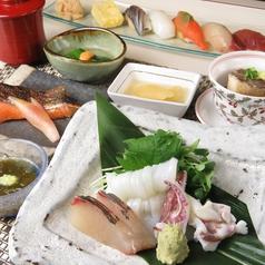 寿司屋 寿し直 亀有の写真