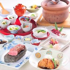 和食賛美 あやのの写真