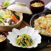 健康バイキング 八葉 稲毛店のおすすめ料理2