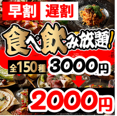 TAKUMI たくみ 札幌店のコース写真