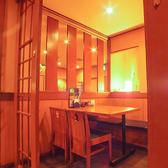 間接照明が心地よい…。和空間で絶品料理を