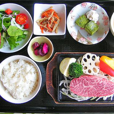 神戸ブランド亭 モザイク店のおすすめ料理1