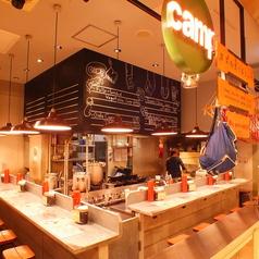 野菜を食べるカレーcamp エキマルシェ大阪店の写真