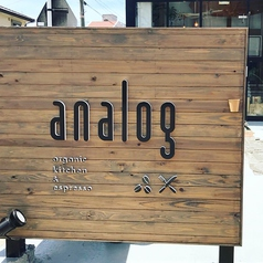 organic kitchen&espresso analog アナログの雰囲気1