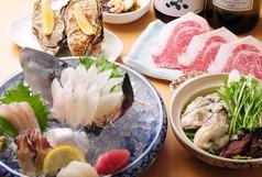 瀬戸内料理 喜久本店 広島駅前店の特集写真