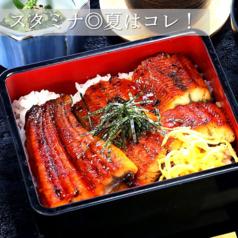 食彩 春日和 はるびよりのおすすめ料理2