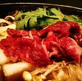左馬 目黒のおすすめ料理2