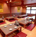 すっとこどっこい JR武蔵新城店の雰囲気1