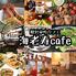 エビス カフェ 海老寿cafeのロゴ
